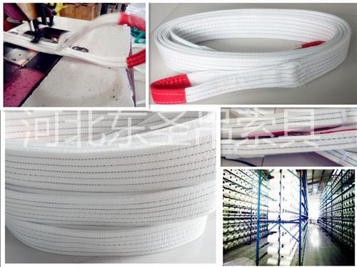 白色扁平吊装带.jpg