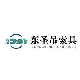 彩色扁平吊装带3T2M.jpg