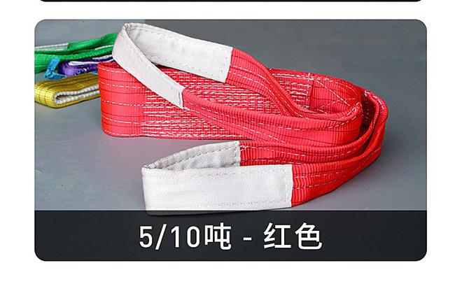 10T10M彩色扁平吊装带.jpg